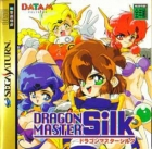 Dragon Master Silk