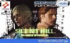Play Novel: Silent Hill