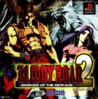 Bloody Roar II