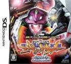 Hisshou Pachinko*Pachi-Slot Kouryaku Series DS Vol. 4: Shinseiki Evangelion - Saigo no Mono