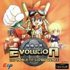 Evolution: The World of Sacred Device