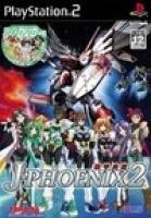 Kikou Heidan J-Phoenix 2