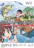 Simple Wii Series Vol. 2: The Minna de Bass Tsuri Taikai