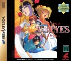 3x3 Eyes: Kyuusei Koushu S