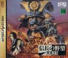 Nobunaga no Yabou: Tenshoki