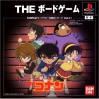 Simple Characters 2000 Series Vol. 11: Meitantei Conan - The Board Game