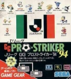 J-League GG Pro Striker '94
