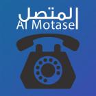 Al Motasel