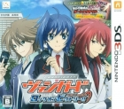 Cardfight!! Vanguard: Lock On Victory!!