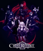 Cross Reverie