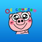 CutieCutie Pig