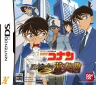 Detective Conan: Prelude from the Past