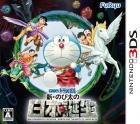 Doraemon: Shin Nobita no Nihon Tanjou