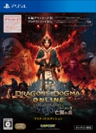 Dragon's Dogma Online: Season 3