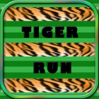 Extreme Tiger Run - Catching Rabbits Simulator