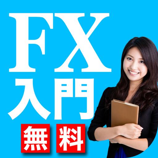 Fx wiki