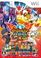 Inazuma Eleven Strikers 2012 Xtreme