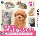 Kawaii Pet to Kurasou! Wan Nyan & Mini Mini Animal