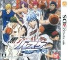 Kuroko's Basketball: Miracle Game