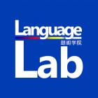 Languagelab App