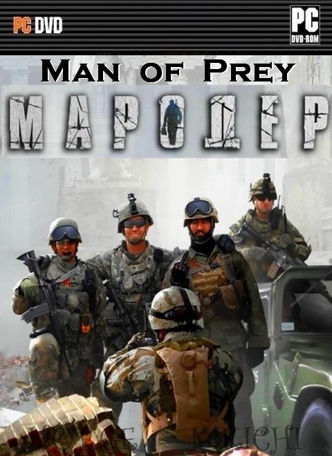 скачать Man Of Prey торрент - фото 3