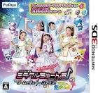 Miracle Tunes! Game de Tune Up! Tabun!