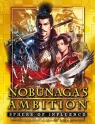 Nobunaga's Ambition: Sphere of Influence with Power-Up Kit