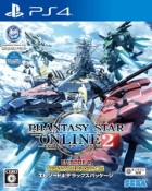 Phantasy Star Online 2 Episode 4: Deluxe Package