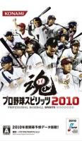 Pro Yakyū Spirits 2010