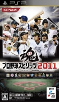 Pro Yakyū Spirits 2011
