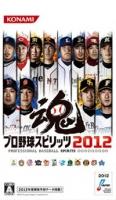 Pro Yakyū Spirits 2012