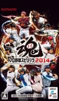 Pro Yakyū Spirits 2014