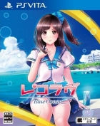 Reco Love: Blue Ocean / Gold Beach