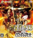 Romance of the Three Kingdoms 13 with Power-Up Kit