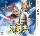 Romance of the Three Kingdoms (3DS)