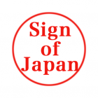 Sign of Japan