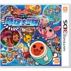 Taiko Drum Master: Don and Katsu's Space-Time Great Adventure