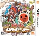 Taiko no Tatsujin: Don Don! Mystery Adventure