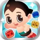 Tezuka World: Astro Crunch