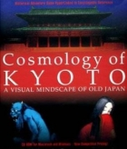 The Cosmology of Kyoto