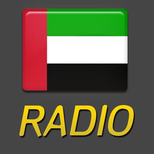 United Arab Emirates radio | Listen Online Free | TuneIn