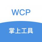 WCP Palmtop tool