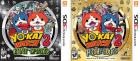Yokai Watch 2 Bony Spirits/Fleshy Souls