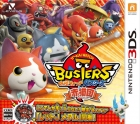 Yokai Watch Busters