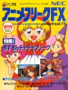 Anime Freak FX Vol. 1