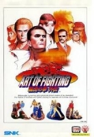 Art of Fighting: Ryuuko no Ken Gaiden