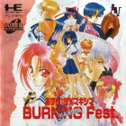 Asuka 120% Maxima: Burning Fest. Maxima