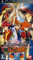 Battle Spirits: Kiseki no Hasha