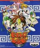 Kakutou Ryouri Densetsu Bistro Recipe: Wonder Battle Hen