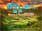 Boku mo Sekai o Sukuitai: Battle Tournament